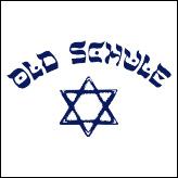 Old Schule Jewish Star