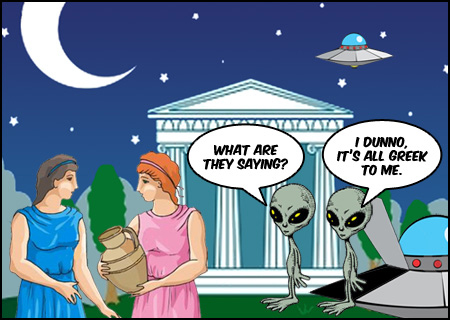 It's Aliens Humor Ancient To Out Greek MeInside T Shirtamp; Blog All UzpSMqGV